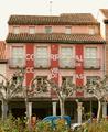 Alcalá de Henares (RPS 11-01-2014) Corral de Comedias, fachada.png