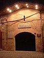 Aleppo (Halab), Eingang zur Armenischen Kirche, beim Abendspaziergang (37819077395).jpg