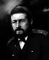 Alexander Konkevich.PNG