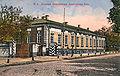 Alexandre1 Palace Taganrog.jpg