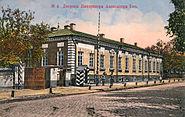 Alexandre1 Palace Taganrog