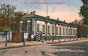 Das Palais in Taganrog, in dem Kaiser Alexander I. 1825 starb (Quelle: Wikimedia)