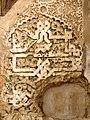 Alhambra, Partal, Torre de las Dames 03 (4393234454).jpg