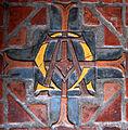 Alpha omega Mercer Tile.jpg