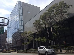 Amagasaki shinkin Head-office.JPG