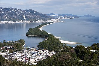Three Views of Japan - Image: Amanohashidate view from Mt Moju 02s 3s 4592