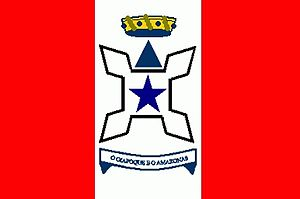 Flag of Amapá - Image: Amapa antiga