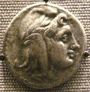 Amastrine - Didrachm of Amastris. Amastris was the first woman to issue coins in her own name. British Museum.