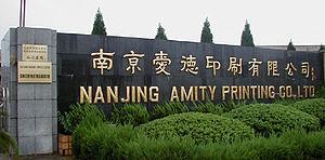 Amity Foundation - Amity Printing Company, Nanjing, China