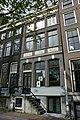 Amsterdam - Singel 100.JPG