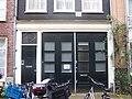 Amsterdam Rozenstraat 43 door.jpg
