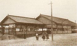 Anamori Station in 1916.jpg