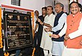 Ananth Kumar inaugurating the Central Institute of Plastics Engineering & Technology (CIPET) Centre for Skilling & Technical Support and lays the Foundation Stone of new CIPET Building, at Doiwala, Dehradun.JPG
