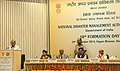 "Anil Goswami addressing at the inauguration of the ""10th Formation Day of National Disaster Management Authority"", in New Delhi. The Union Home Minister, Shri Rajnath Singh, the Minister of State for Home Affairs.jpg"