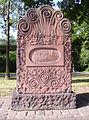 Anna Hoelzel Denkmal.JPG