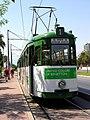 Antalya tram5.jpg