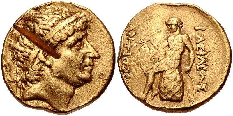 Antiochos II Theos Ai Khanoum mint