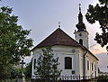 Aradac, Serbian Orthodox Church.jpg