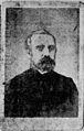 Archdeacon George Mason, carte de visite.jpg