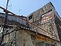 Architectural Detail - Gyumri - Armenia - 02 (19265300545).jpg