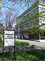 Archives de Belgrade.JPG