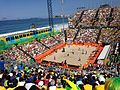 Arena Olímpica de Vôlei de Praia.jpg
