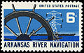 Arkansas River Navigation 6c 1968 issue U.S. stamp.jpg