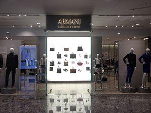 Armani - Armani Collezioni at Indooroopilly Shopping Centre