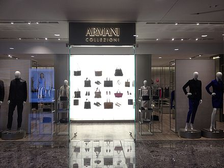 Armani Collezioni at Indooroopilly Shopping Centre Armani at Indooroopilly Shopping Centre 08.JPG