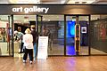 Art gallery in the Barbican arts centre.jpg