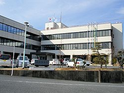 Asakuchi city office.jpg