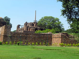 Feroz Shah Kotla - Ashokan Pillar at Firoz Shah Kotla as it stands today.