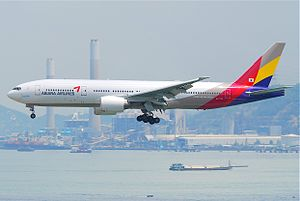 Asiana Airlines Flight 214 - HL7742, the aircraft involved in the accident, photographed on arrival to Hong Kong International Airport on July 31, 2011
