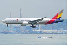 Asiana Airlines Boeing 777-200ER; HL7742@HKG;31.07.2011 614fy (6053139064).jpg