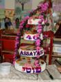 Assayas46.png
