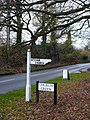 At the junction for Hitcham Church - geograph.org.uk - 1600712.jpg