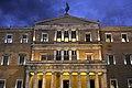 Atenas, Parlamento.jpg
