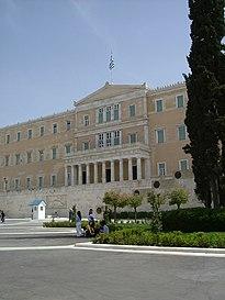 Η Βουλή των Ελλήνων στην Αθήνα.
