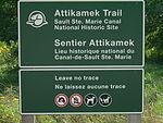 Attikamek Trail sign.JPG