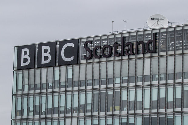 BBC Scotland, Glasgow UK 12281451063 o