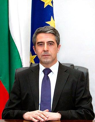 Rosen Plevneliev - Official portrait of President Plevneliev.