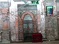 Baba Adam Mosque.jpg