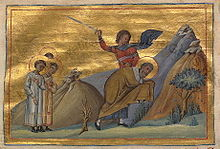 Babylas, Bishop of Antioch, and with him Martyrs Urban, Prilidian, and Epolonius, and their mother Christodula (Menologion of Basil II).jpg