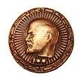 Badge-Lenin-Ogre-Latvia.jpg