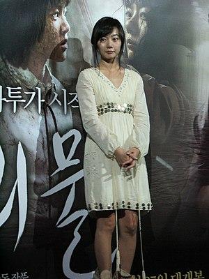 Bae Doona - Bae Doona promoting The Host in 2006.