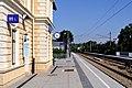 Bahnhof Klosterneuburg-Kierling Bahnsteig 1.jpg