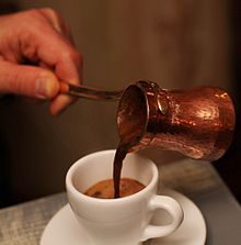 قهوة ويكيبيديا