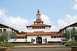 Balme Library of University of Ghana.jpg
