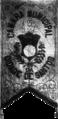 Bandeira Senado da Câmara Santos (1888).png