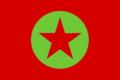 Bandera MAPU Obrero Campesino.png